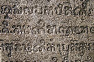 khmer-script